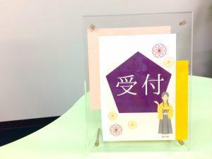 「日本の伝統文化将棋の世界をのぞいてみよう」